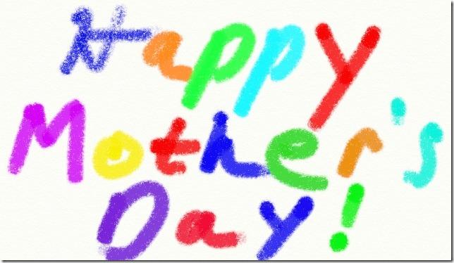 Clip art mothersday 101